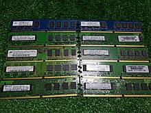 DDR2 1 GB 667мгц DIMM Оперативная память для компьютера