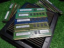 DDR3 2 GB 1333мгц DIMM Оперативная память для компьютера