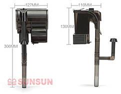 Навесной аквариумный фильтр SUNSUN HBL - 501