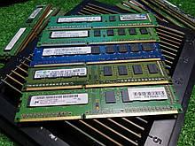 DDR3 2 GB ECC 1600мгц DIMM Оперативная память для компьютера
