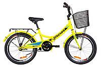 """Велосипед 20"""" Formula SMART 14G St с багажником зад St, с крылом St, с корзиной St 2019 (желтый)"""
