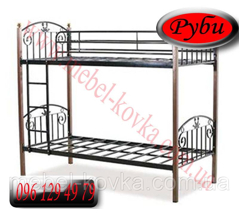 """Детская металлическая кровать"""" Руби""""(90 см на 190 см)"""