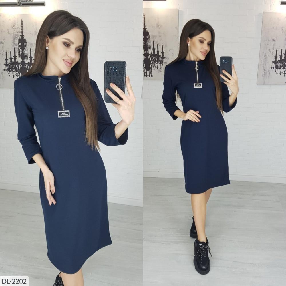 Платье женское весеннее двунить батал размеры 50-52 54-56 58-60 62-64 Новинка 2020 есть много цветов