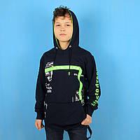 Детская кофта-кенгуру для мальчика синяя тм Blueland размер 9,11,13