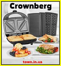 Бутербродниця Crownberg CB-1071 зі знімними панелями