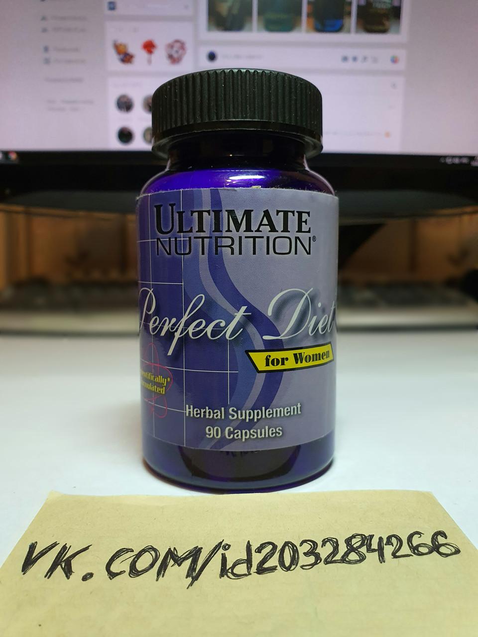 Жиросжигатель Ultimate Nutrition Perfect Diet for Women 90 капс