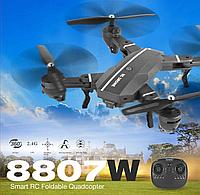 Квадрокоптер 8807W c WiFi камерой. складывающийся корпус, фото 1