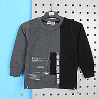 Детская кофта для мальчика с карманом черная тм Fagis размер 92,98,104,110