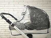 Дождевик Twins универсальный   для коляски прозрачный (без запаха)
