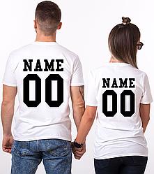 Парные именные футболки [Цифры и имена/фамилии можно менять] (50-100% предоплата)