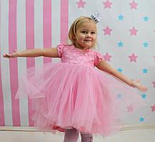 Платье для девочки Розовое юбка фатин размер 104 см