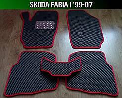 ЕВА коврики на Skoda Fabia I '99-07. Ковры EVA Шкода Фабия