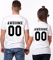 """Парные именные футболки """"Awesome"""" [Цифры можно менять] (50-100% предоплата)"""