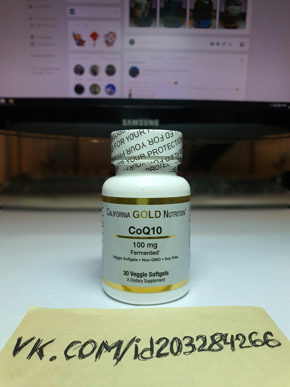 Коэнзим q10 California Gold CoQ10 30 veg softgels