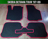 ЕВА коврики на Skoda Octavia Tour '97-09. Ковры EVA Шкода Октавия Тур