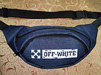 Сумка на пояс off white ткань мессенджер pvc спортивные барсетки сумка только опт, фото 1