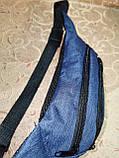 Сумка на пояс off white ткань мессенджер pvc спортивные барсетки сумка только опт, фото 3
