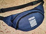 Сумка на пояс off white ткань мессенджер pvc спортивные барсетки сумка только опт, фото 2