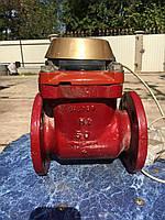Счетчик воды турбинный фланцевый водомерMWN PREMA-H.MEINECKE WP50