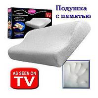 Ортопедическая подушка с памятью Memory Foam Pillow! ХИТ ПРОДАЖ SMU Shop