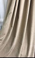 Турецкая штора велюр высокого качества, много цветов в объявлении