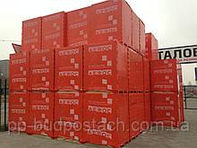 Продажа газобетона в Херсоне