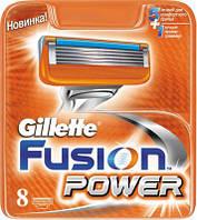Gillette Fusion Power 8 шт. в упаковке сменные кассеты для бритья, оригинал джилет