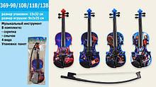 Скрипка на струнах 369-9В сувенір іграшка 26см