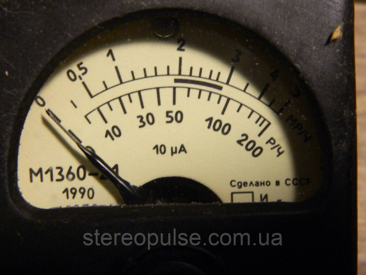 Головка измерительная М1360-21 10мкА
