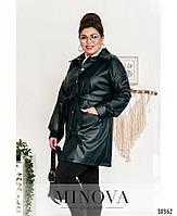 Необычный пиджак из эко-кожи в стиле casual с поясом, по бокам – накладные карманы, фото 2