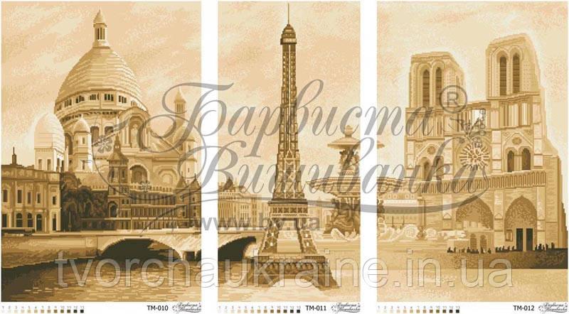 Бисерная заготовка ТМ-013. Триптих из трех частей. Триптих 'Город влюбленных' (сепия)
