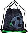 Набор школьный ранец ортопедический каркасный для мальчика Футбол DeLune 7mini-007, фото 5