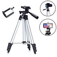 Портативный раскладной Штатив  Трипод для фото и видеосъемки TF-3110 SMU Shop