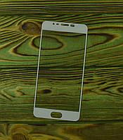 Защитное стекло на экран Meizu M5s белое клей по всей поверхности