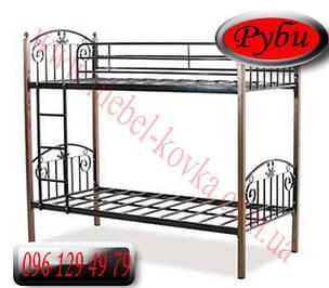 Детские металлические кровати 90 см на 190 см