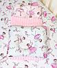 Набор в детскую кроватку (простынь, плед, подушка) Балерины №11, фото 2