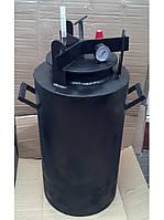 Автоклав для консервирования Черный большой винт, газовый на 30л