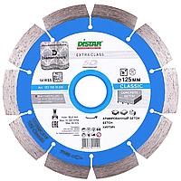 Диск алмазный отрезной диам. 125 DiStar CLASSIC 5D
