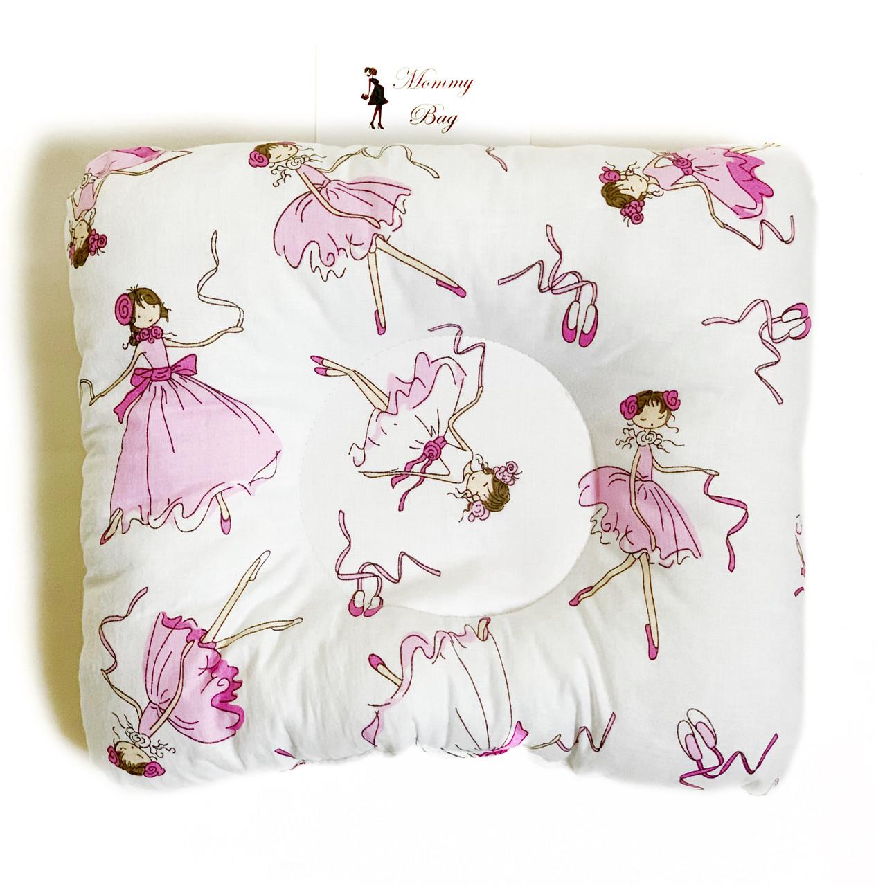 Ортопедическая подушка для новорожденных Балерины №11
