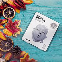 Маска альгинатная для очищения пор Dr.Jart Rubber Mask Clear Lover - 43 г +5 мл