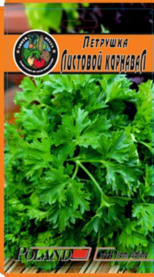 Петрушка Листовой карнавал пакет 20 грамм семян