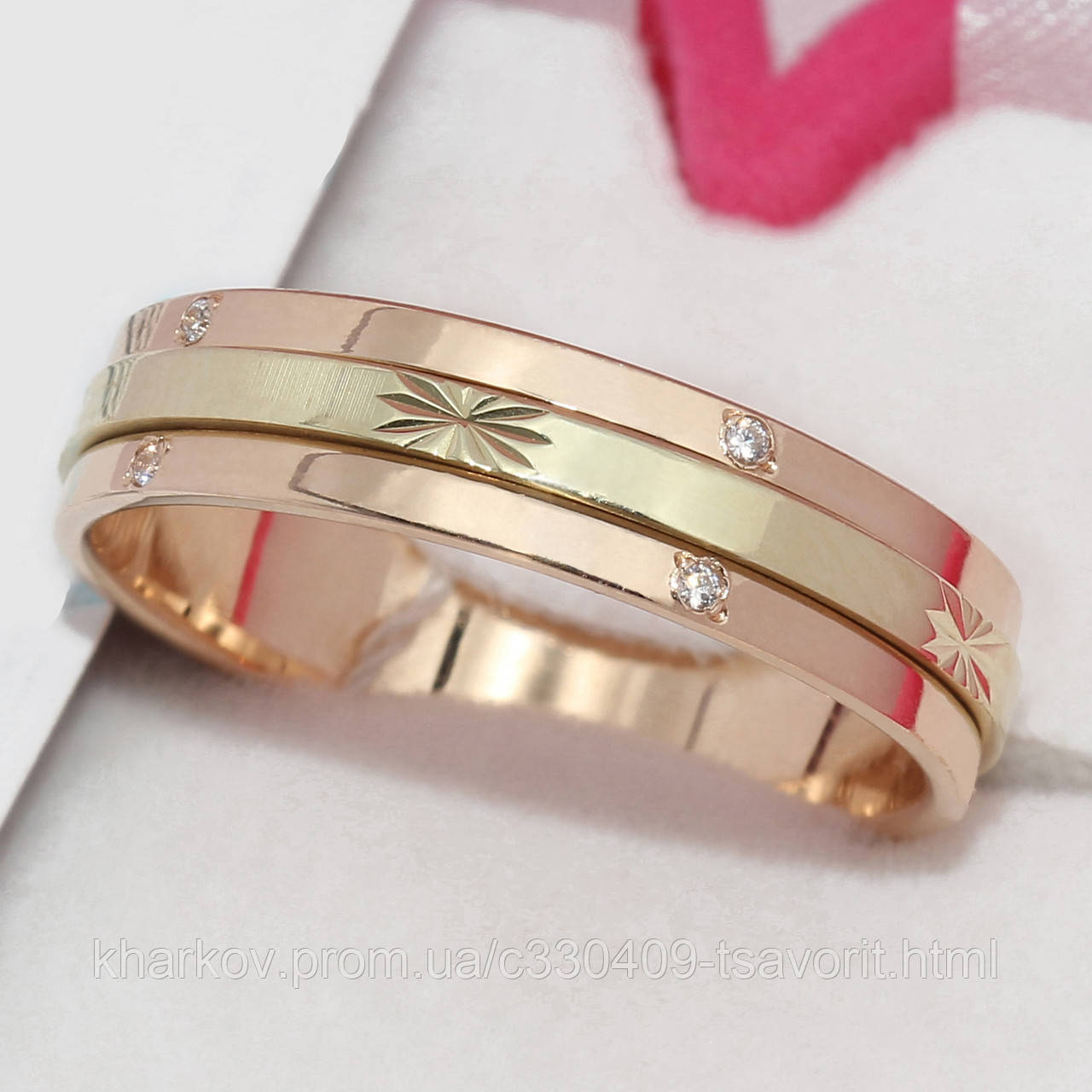 Золотое обручальное кольцо ХОК-22