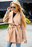 Женское пальто стильное кашемировое укороченное с большим воротником с поясом (Норма)