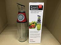 Бутылка с дозатором для масла и уксуса Press & Measure 500 мл