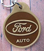 Автобрелок из кожи Ford Форд брелок для ключей, фото 1