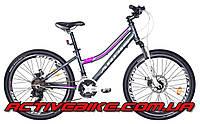 """Горный алюминиевый велосипед Ardis ALPINA MTB 24"""""""