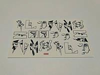 Слайдер дизайн лица 5500