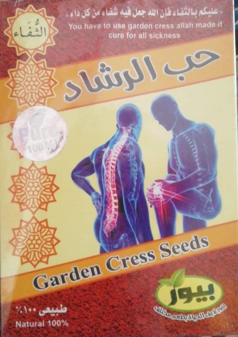 Чай для полегшення суглобного болю єгипет 100 натуральний продукт