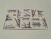 Слайдер дизайн цветы 5742