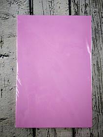 Фоамиран 20*30 см Розовый №8969